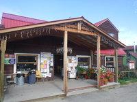 DSCF1343_Atlin general store.JPG