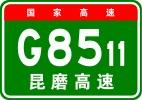 9. G8511_sign.jpg