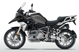 BMW R 1200 GS -- photo courtesy of BMW Motorrrad USA