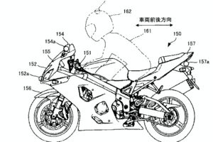 Suzuki's safety system would see reflectors mounted in various locations.