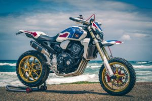 How would you like a four-cylinder Honda adventure bike? Photo: Honda