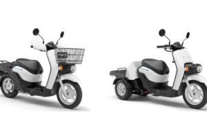 Honda's new EVs will be aimed at the urban rider. Photo: Honda