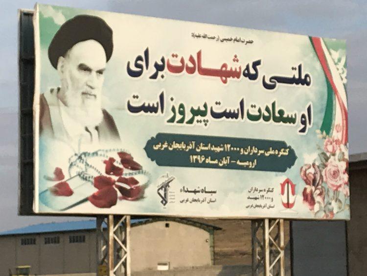 Goodbye Iran.