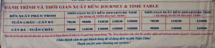 Summertime ferry departs from Tuan Chau at 730am. Last return is at 4pm. (Source: maptrotting.com)