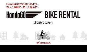 HondaGO Motorcycle Rental Available In Japan